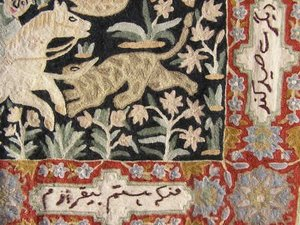 Journal of a Oriental Rug Maker