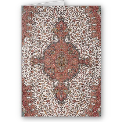Oriental Rugs in Japan II