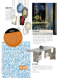 AD China - June 2014